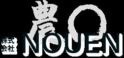 株式会社NOUEN