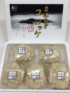 岩津ねぎ、但馬牛、淡路島産タマネギ。兵庫県のグルメ素材をふんだんに使った贅沢なコロッケです。