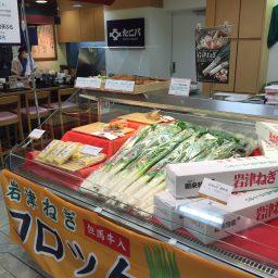 2016年12月14日(水)~20日(火) 岡山タカシマヤのイベントで岩津ねぎを出店いたします