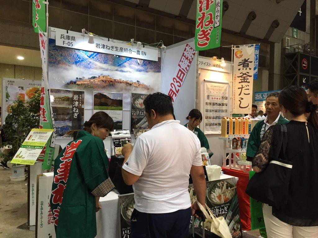 2016年8月に東京で催された「アグリフードEXPO東京2016」での商談の様子。多くのバイヤーさんやシェフの方々とのご縁をいただきました。