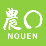 NOUEN(のうえん)ロゴ